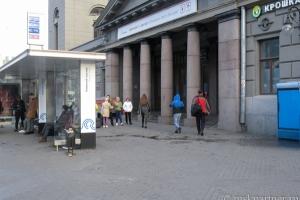 Вход в Киевский вокзал  к аэроэкспрессу