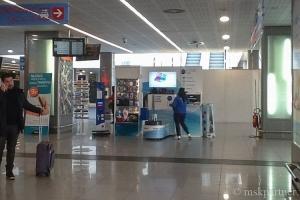 Упаковка багажа в аэропорту Бриндизи