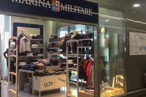 "Магазин""Marina Militare"" в аэропорту Бриндизи"