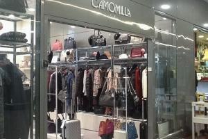 "Магазин ""Camomilla"" в аэропорту Бриндизи"