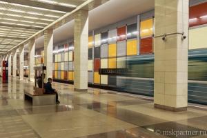 На платформе станции метро Саларьево