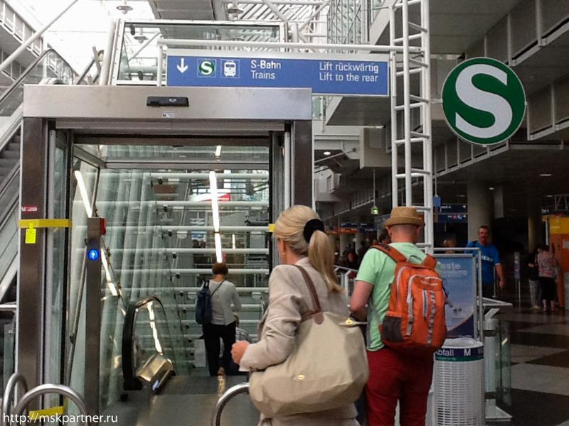 Пошаговая инструкция покупки Баварского билета в автомат с
