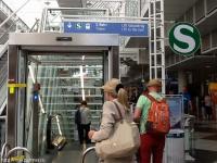 Из аэропорта в Мюнхен