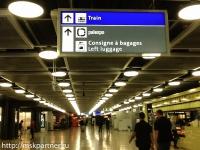 Как добраться из аэропорта в Женеву?