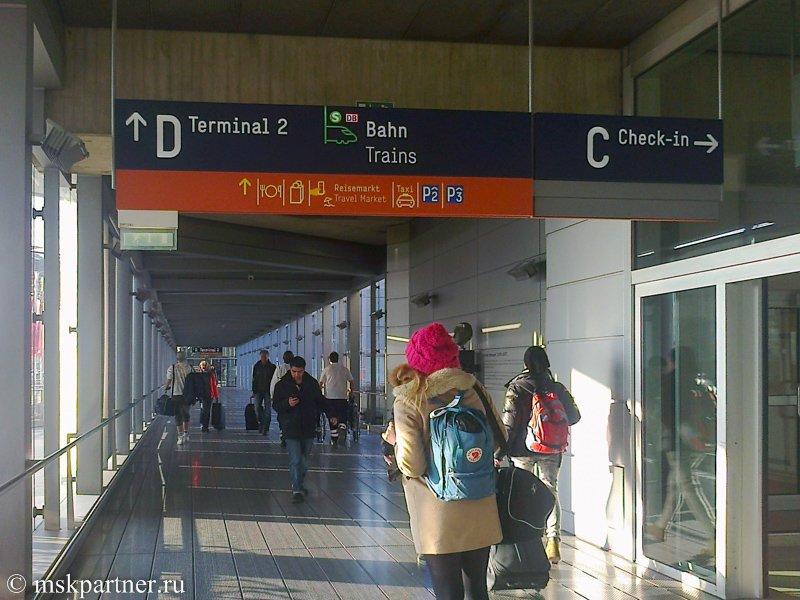 Как из аэропорта кельна добраться до центра