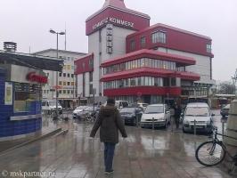 Город Кёльн