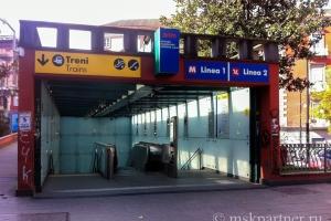 Станция метро Museo