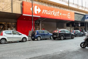 Супермаркет Carrefour Market