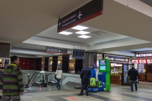 Как добраться в аэропорт Домодедово на аэроэкспрессе