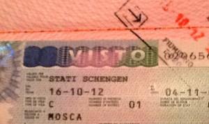 Виза в Италию, виза, виза самостоятельно