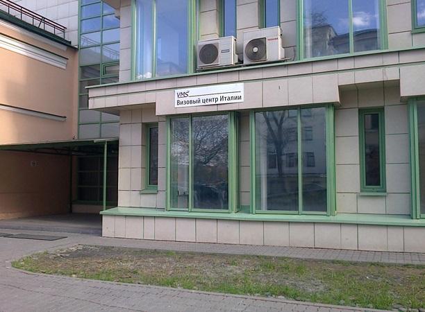 Визовый центр испании адрес