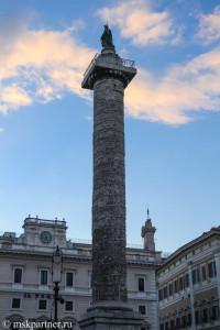 Лучшие районы Рима
