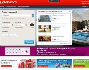 Сайты бронирования отелей