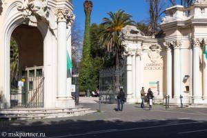 Римский биопарк в парке Вилла Боргезе