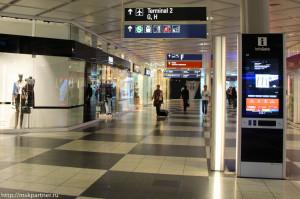 Из аэропорта в Мюнхен, путешествие
