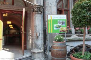 Поесть в Мюнхене, кафе в Мюнхене, столовые