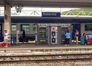 Как добраться до Салерно