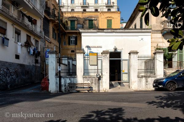 Фуникулёры в Неаполе