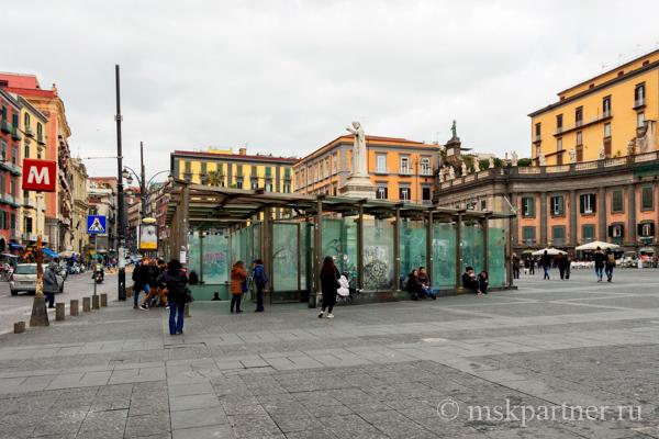 Метро Неаполя