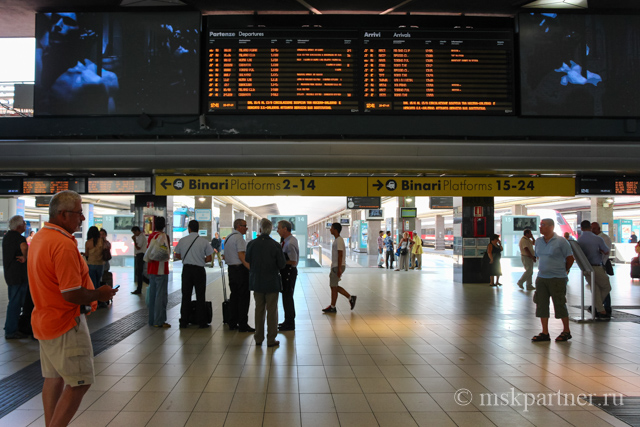 Вокзал Неаполя